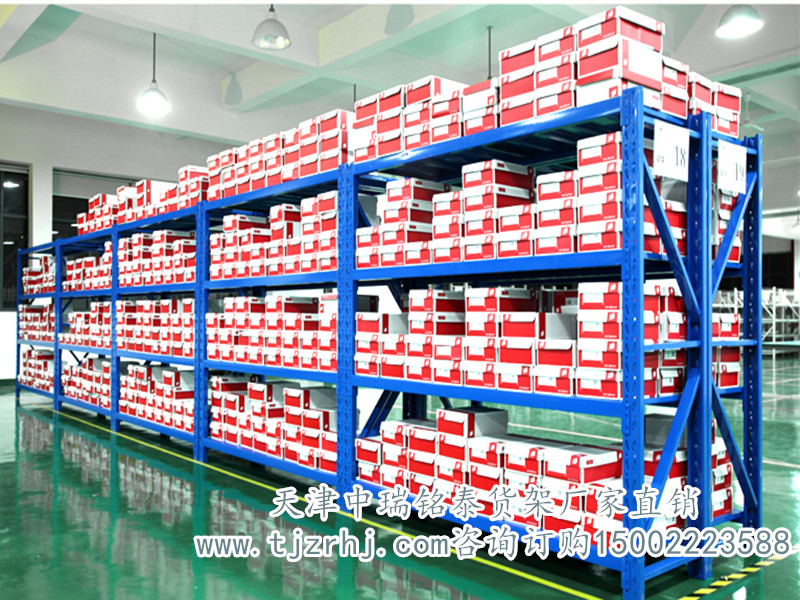 天津货架厂大量供应天津中型仓储货架隔板式货架工厂库房货架