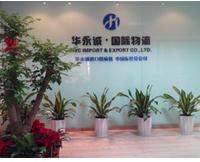 重庆快速经济模具进口需要批文吗?