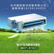 、杭州白杨街道格力模块机销售电话、白杨街道专业批发格力模块机、