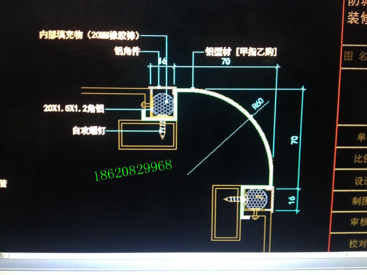 柳州加油站铝圆角厂家 专业中石化加油站铝圆角厂家 R60铝圆角图片