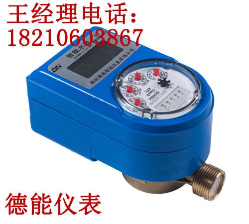 感应式水表价格常见故障解决方法
