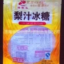 供应淮北白砂糖包装袋/自立拉链袋/定做生产图片