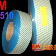 反光转移膜3M5510转印膜图片