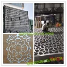 欧佰雕花铝单板 墙面装饰雕花铝单板厂家 艺术雕花铝单板价格图片
