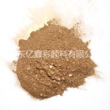 进口红金粉