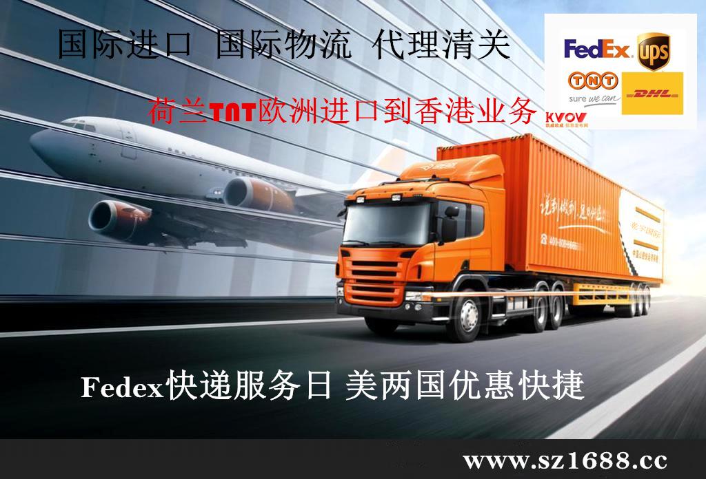 供应英国货运进口清关代理