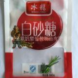 供应淮北白砂糖包装袋/自立拉链袋/定做生产