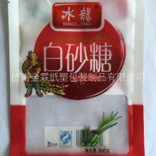 供应静海县红白糖包装/冰糖包装,自立拉链包装袋,可来样加工批发