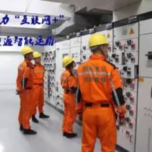 运维运维检修服务运维检修服务、电气设备试验智能运维检修服务、电气设备试验批发