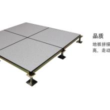成都全钢陶瓷防静电地板瓷砖防静电