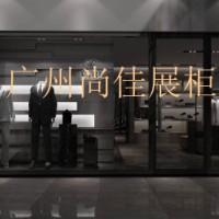 服装展示柜