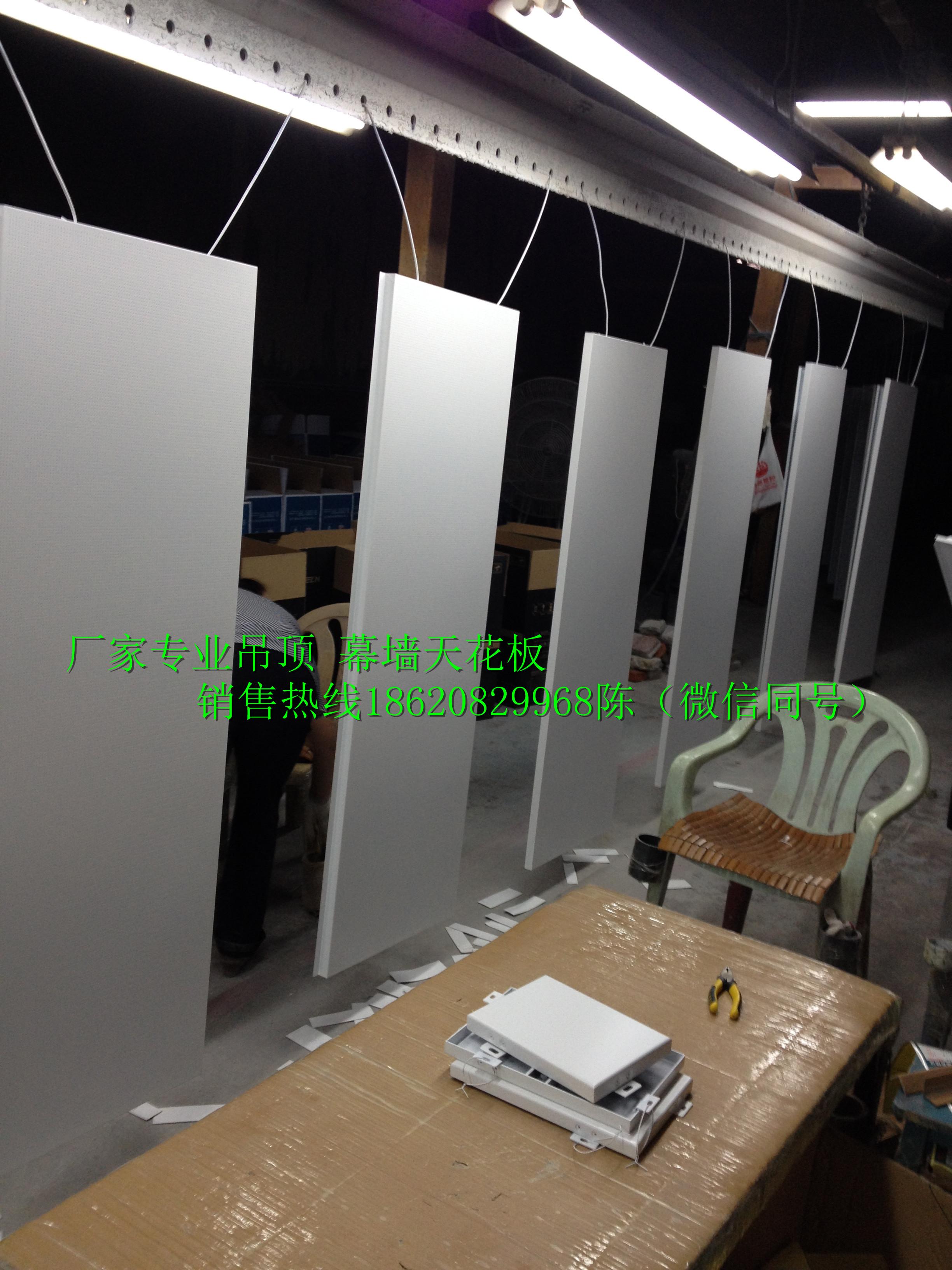 张家界广汽传祺4s店吊顶天花板 微孔镀锌钢天花板 银灰色镀锌钢天花板定制