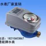 张家口智能水表电表热量表流量计