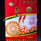 灯塔市厂家生产优质玉米种子包装,防伪包装袋,可打码