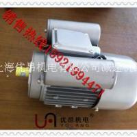 供应印刷机专用RV040-10-0.37KW涡轮蜗杆减速电机