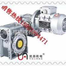 绍兴输送设备线专用RV063涡轮减速电机图片