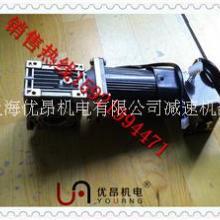 江苏昆山饮料机常用RV063涡轮蜗杆减速电机上海优昂铝壳蜗轮减速电机批发