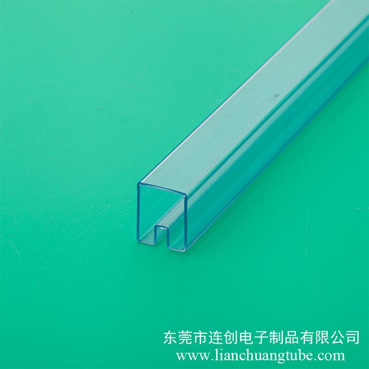 变压器透明电子包装管的作用变压器塑料管硬pvc生产流程