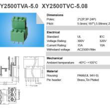 浙江宁波慈溪厂家直销控制线路板接插件线路板控制接插件图片
