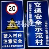 汉中标牌制作汉中反光标牌制作