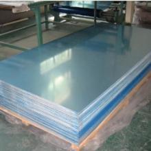 国标铝合金板7075防锈铝板厂家现货图片