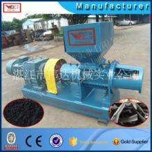 慢速粉碎机橡胶粉碎机0.5t/h湛江伟金牌LF-300厂家直销,颠覆传统专利技术,高产量,粉碎均匀,价格合理批发