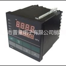壓力變送器配套智能壓力顯示控制二次儀表PY500HPY500智能數顯壓力表批發