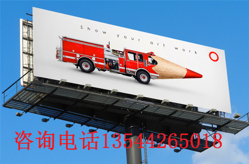 大型广告海报打印机