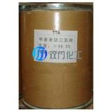 供应用于的甲基苯丙三氮锉