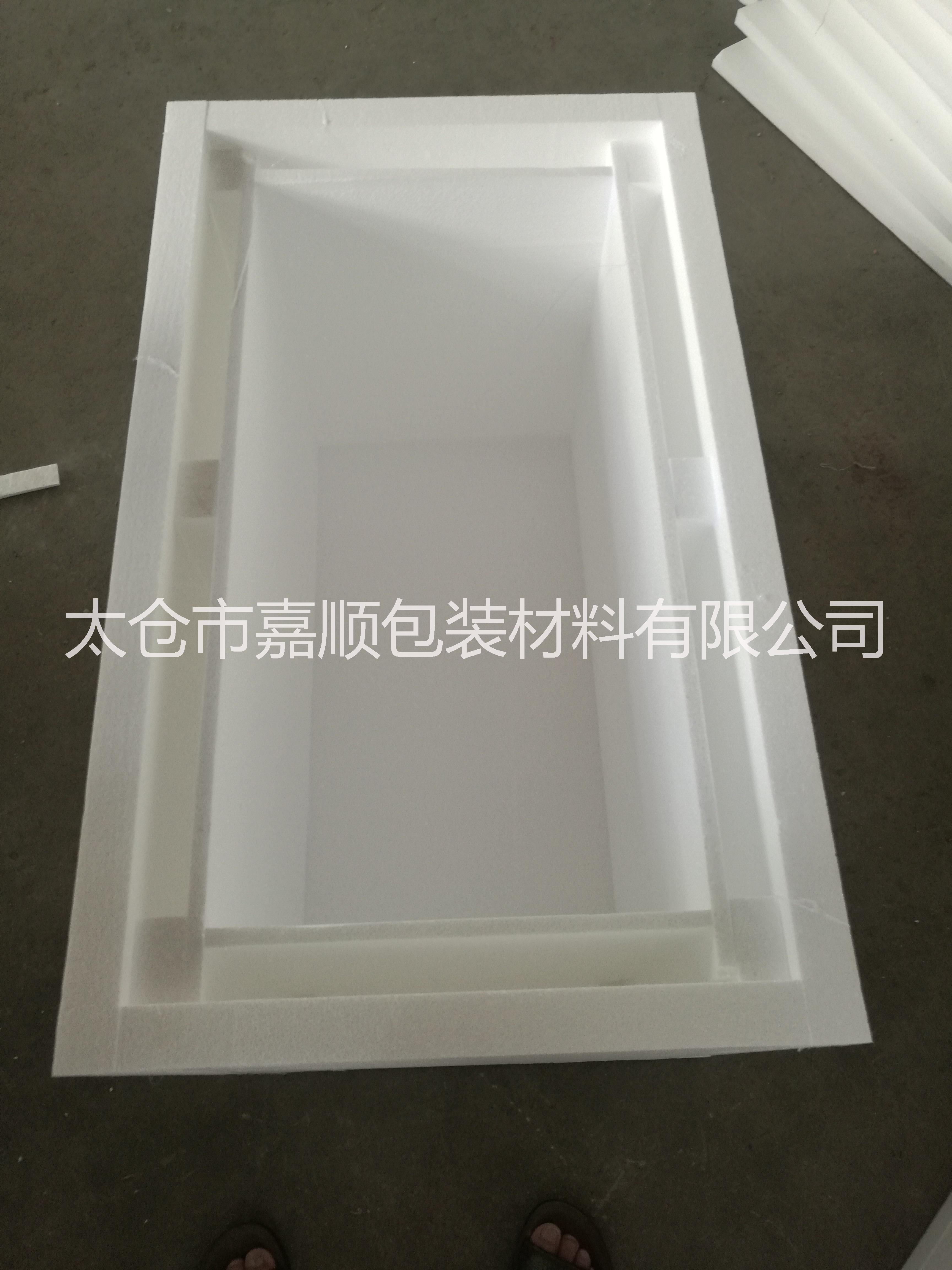 上海苏州泡沫保温箱  聚苯板 EPS泡沫箱 泡沫盒