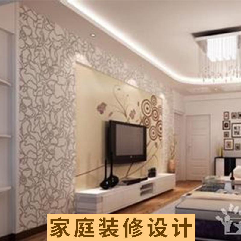 苏州家庭装修设计 家庭客厅/房间装修装潢室内装修工程施工队