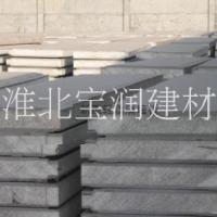 轻质隔墙板厂产品规格齐全库存量大