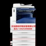 富士施乐彩色印刷机3375  办公设备