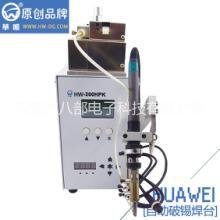 八部科技厂家直销HW-200HPK东莞剖锡机焊台华唯品牌批发