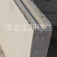 宝润墙材环保节能建材墙板厂家直销