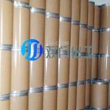 供应用于的碱式碳酸铜 上海勤化