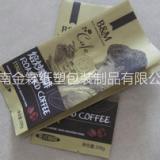 供应郑州咖啡包装,500g装包装袋,定做生产可加印LOGO 奶茶包装