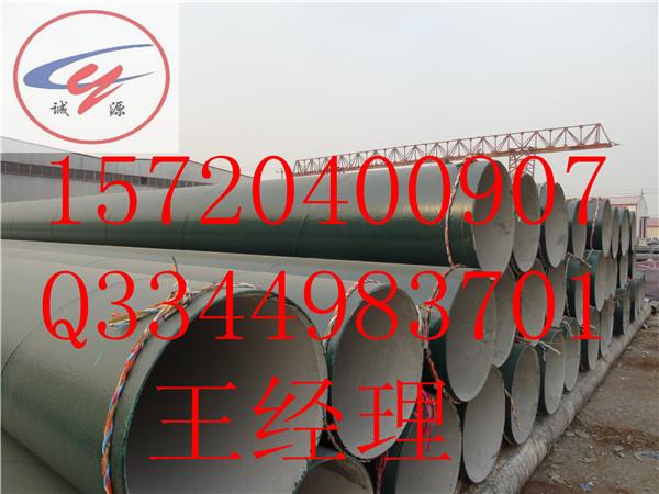 水泥砂浆防腐钢管  排污专用管道 水泥砂浆防腐钢管 排污专用