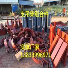 L5.48花兰螺丝 U形耳子 单向滚动吊板 恒力弹簧支吊架生产厂家