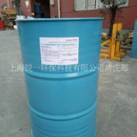 Enasolv 365F清洗剂 电子清洗剂 线路板清洗剂 环保溶剂