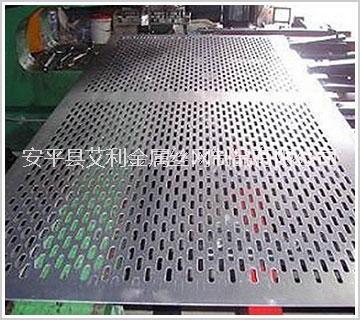 供应高品质不锈钢304网孔板图片