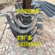 双板整定弹簧组件T2.214图片