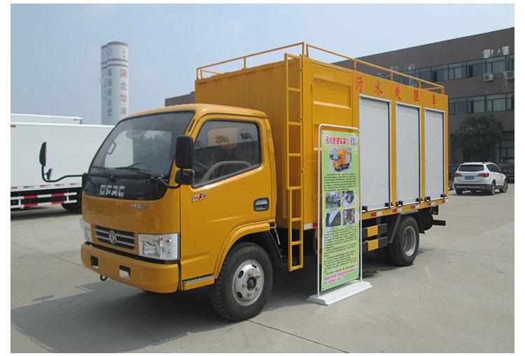 洛阳污水处理车价格,污水处理车厂家直销,污水处理车供货商