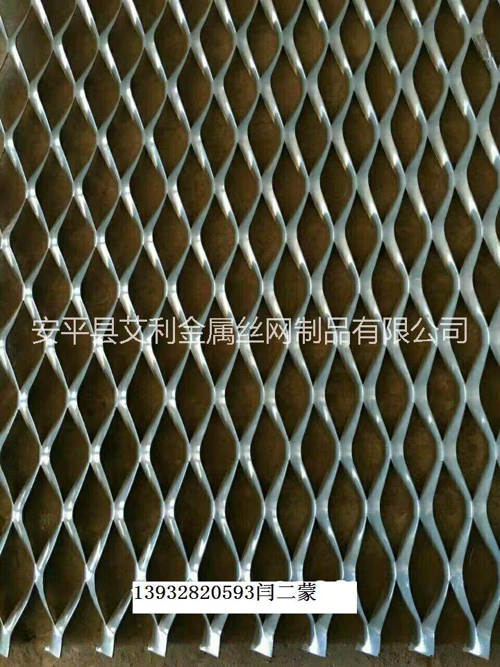 供应高品质微孔拉伸网图片