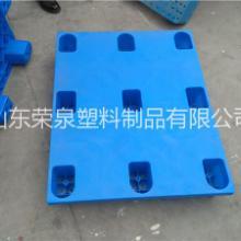 日照塑料托盘厂家供应九角平板1210塑胶托盘九角平板,九角网格批发