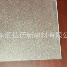 3mm PC耐力板 透明 乳白 磨砂 颗粒板 可定做 厂家直销 3.0mm PC耐力板 透明图片