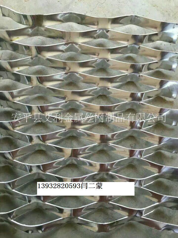 供应高品质不锈钢拉伸网板图片