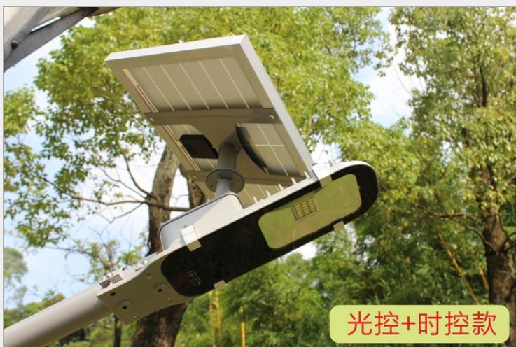 8W 太阳能路灯 一体太阳能路灯 LED路灯