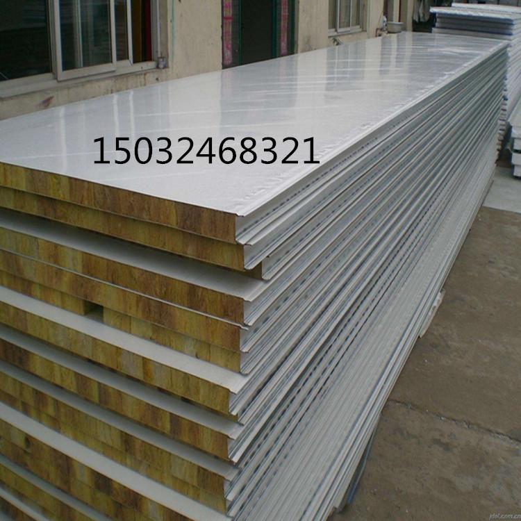 北京岩棉板厂家 防火岩棉板厂家价格 双新保温材料岩棉板价格
