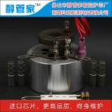 供应江西九江不锈钢材质耐用无堵塞可兑水喷火炉芯